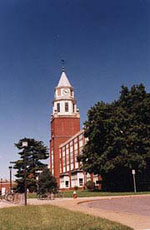 SIUC Pulliam Tower